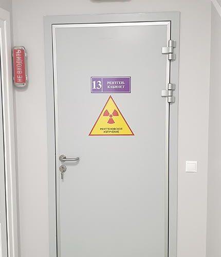 интерьер рентген кабинет